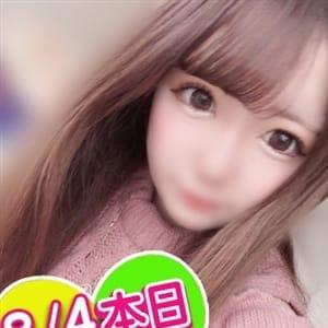 ほの【超SSS★激かわ18歳】 | フェアリーテイル(名古屋)