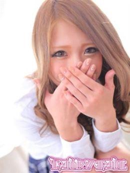りお | フェアリーテイル - 名古屋風俗
