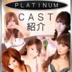 ★PLATINUM CAST紹介|フェアリーテイル - 名古屋風俗