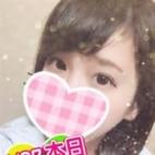 みき フェアリーテイル - 名古屋風俗
