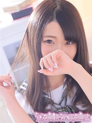あんり|フェアリーテイル - 名古屋風俗