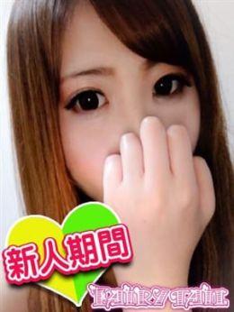 けい アイドル美少女♡ | フェアリーテイル - 名古屋風俗