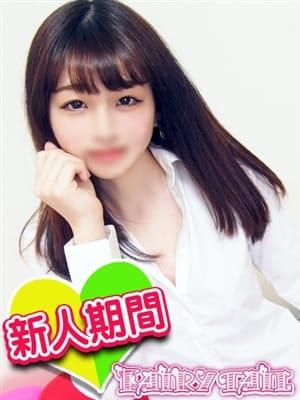 ゆめ 18歳のアルバイト♪|フェアリーテイル - 名古屋風俗