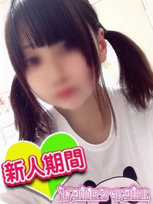 まこ 激アツ☆体験☆巨乳美少女|フェアリーテイル - 名古屋風俗