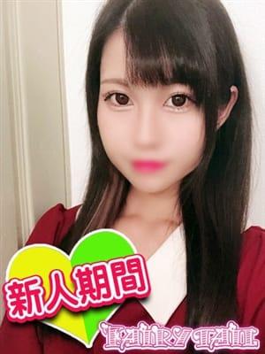 はるひ ロリ系美少女アイドル♡|フェアリーテイル - 名古屋風俗