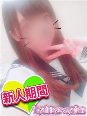 あき ♡天使のような美少女♡|フェアリーテイル - 名古屋風俗