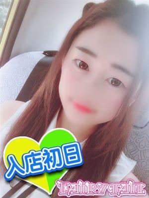 ゆみ スレンダー美少女|フェアリーテイル - 名古屋風俗