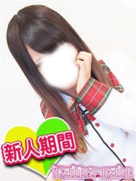 ことり   名古屋風俗で今すぐ遊べる女の子