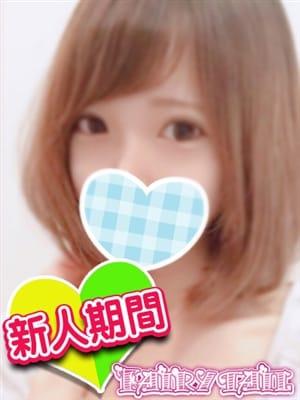 しろ♡超可愛いFカップ美少女|フェアリーテイル - 名古屋風俗