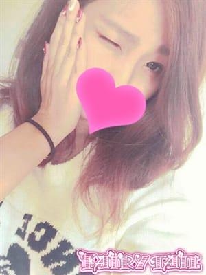 あゆ ミニカワ美巨乳娘|フェアリーテイル - 名古屋風俗
