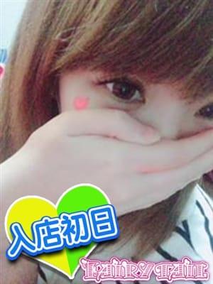 ののか ロリ系アイドル☆彡 フェアリーテイル - 名古屋風俗