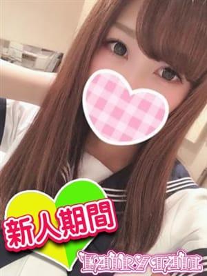ねね ♡天使の微笑み♡|フェアリーテイル - 名古屋風俗