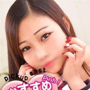 ゆうい  【超美形モデル系美女‼】 | フェアリーテイル(名古屋)
