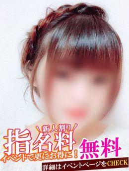 まどか【新人奥様】 | 癒し妻 - 札幌・すすきの風俗