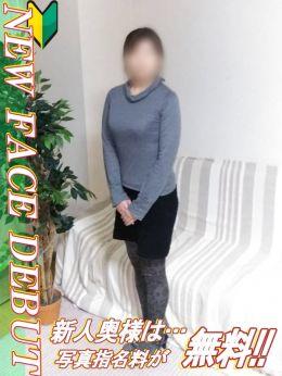 りか【新人奥様】 | 癒し妻 - 札幌・すすきの風俗