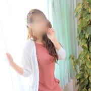 「スペシャルプライス!! 駅チカ限定 イベント開催中!」05/28(月) 03:30 | 癒し妻のお得なニュース