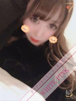 ありす☆国民的ときめき美少女!   ポポロン☆博多 - 福岡市・博多風俗