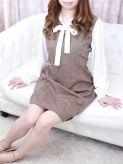 るな☆現役学生業界極浅美少女|ポポロン☆博多でおすすめの女の子