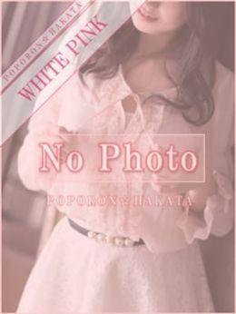 キナコ☆業界未経験18歳可愛い♪ | ポポロン☆博多 - 福岡市・博多風俗
