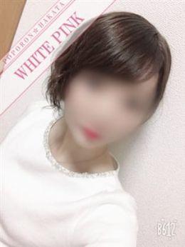 ホノカ☆業界未経験&現役看護師 | ポポロン☆博多 - 福岡市・博多風俗