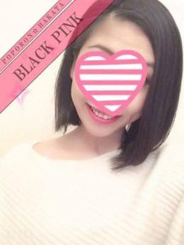 小春☆男ウケ抜群の正統派美女 | ポポロン☆博多 - 福岡市・博多風俗