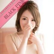 「お試しフリーコース‼」09/25(火) 18:01 | ポポロン☆博多のお得なニュース
