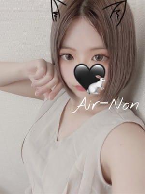 のん(Air~エアー~)のプロフ写真1枚目