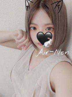 のん|Air~エアー~でおすすめの女の子