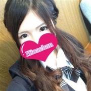 ☆Hina☆(ヒナ) | Nukerunjyaa 倉敷(倉敷)