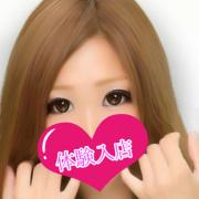 ☆Shiina☆(シイナ)