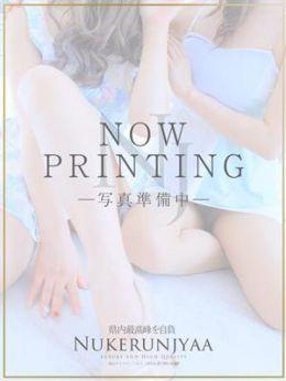 ☆Misora☆(ミソラ)  | Nukerunjyaa 倉敷 - 倉敷風俗