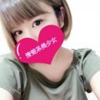 ☆Rina☆(リナ)