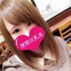 ☆Oto☆(オト)