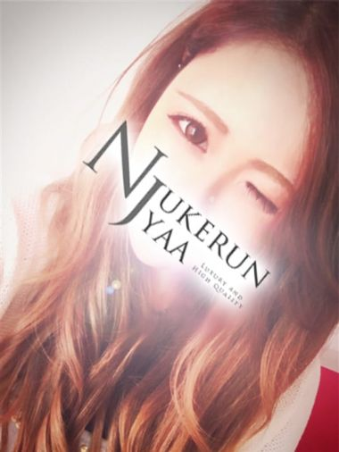 ☆Iori☆(イオリ)体験|Nukerunjyaa 倉敷 - 倉敷風俗