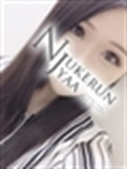 ☆Kei☆(ケイ) | Nukerunjyaa 倉敷 - 倉敷風俗
