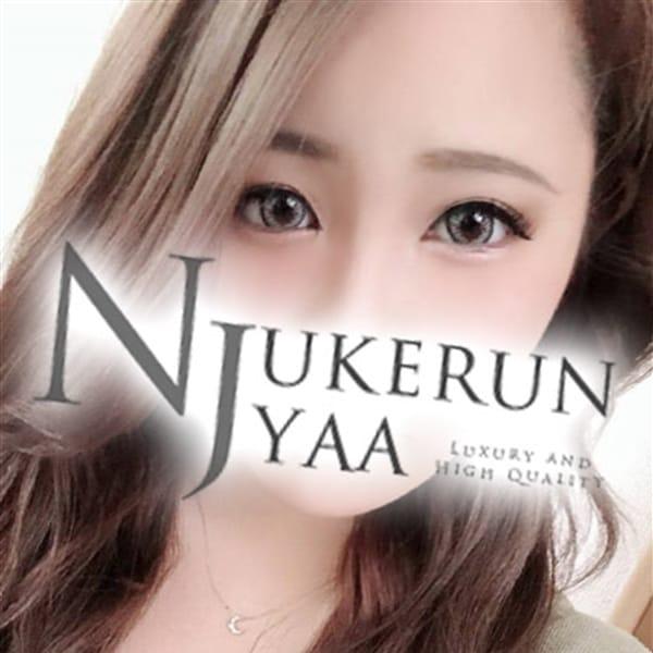 ☆Urara☆(ウララ)