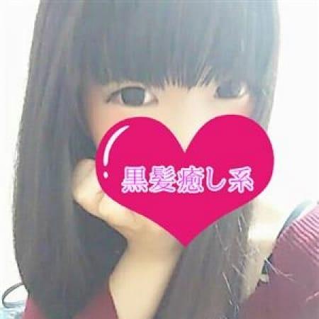 ☆Hitomi☆(ヒトミ)