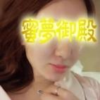 りおなriona|派遣型性感エステ&ヘルス 東京蜜夢 - 新橋・汐留風俗