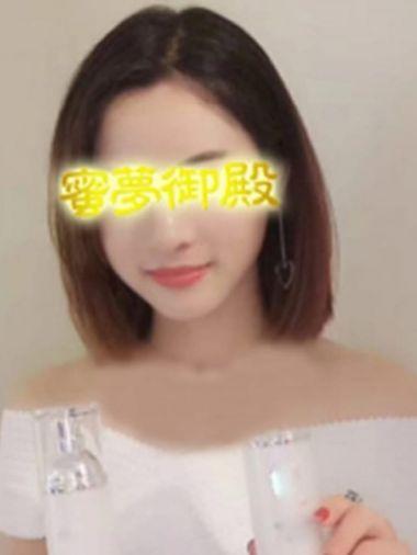 ほのかhonoka|派遣型性感エステ&ヘルス 東京蜜夢 - 品川風俗