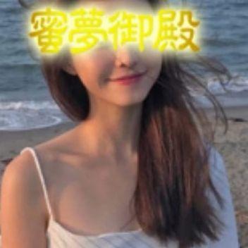 まゆみmayumi | 派遣型性感エステ&ヘルス 東京蜜夢 - 品川風俗