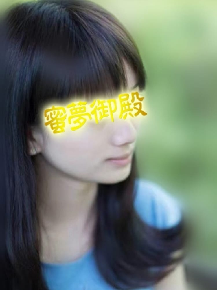 めぐmegu(派遣型性感エステ&ヘルス 東京蜜夢)のプロフ写真1枚目