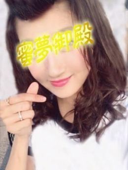 みほmiho | 派遣型性感エステ&ヘルス 東京蜜夢 - 新橋・汐留風俗