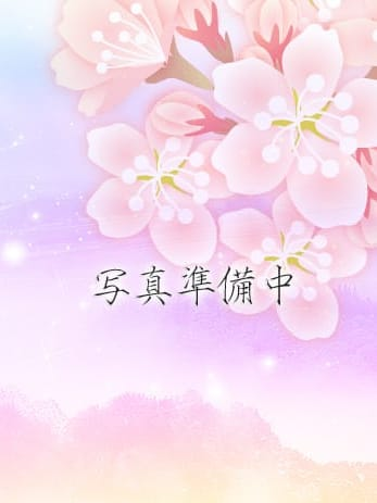 ゆずyuzu(派遣型性感エステ&ヘルス 東京蜜夢)のプロフ写真1枚目