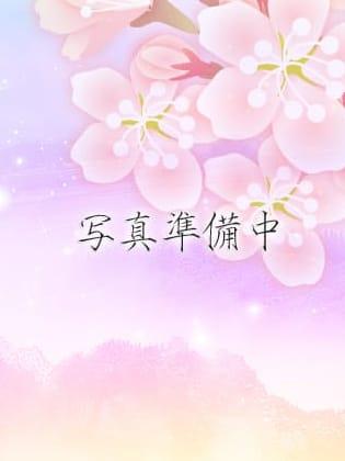 ふみfumi(派遣型性感エステ&ヘルス 東京蜜夢)のプロフ写真1枚目