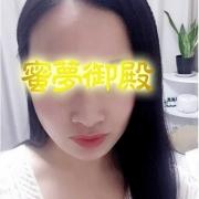 みらいmirai|派遣型性感エステ&ヘルス 東京蜜夢 - 新橋・汐留風俗