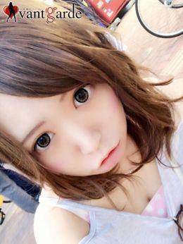 ひな★【入店しました】 | アヴァンギャルド - 札幌・すすきの風俗