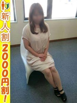 【ちひろ】⇒若さ溢れるGカップ☆ | 即会い.net 奥様 札幌 - 札幌・すすきの風俗