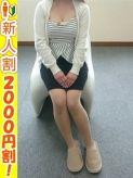 【さな】⇒愛らしさ抜群の巨乳妻☆|即会い.net 奥様 札幌でおすすめの女の子