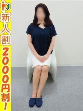 【さわ】⇒未経験スレンダー美女! 即会い.net 札幌で評判の女の子