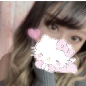 「なな【可愛すぎる18歳】」01/01(水) 23:50   Cafe テラスのお得なニュース